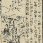 観音経和訓図会/ 中巻/ 8
