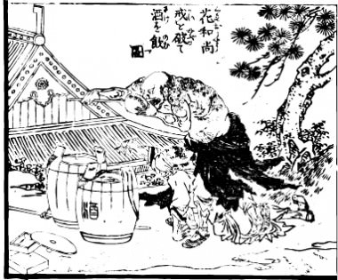 """The title of an illustration is """"breaking a Kaosyou rule and drinking alcohol."""""""