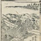 観音経和訓図会/ 下巻/ 3