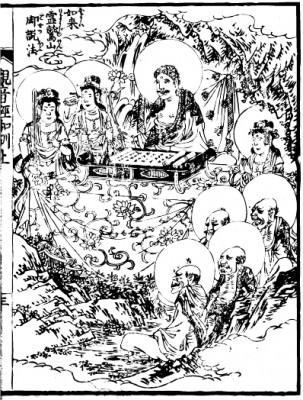 the Buddha Ryoujyusen preaching