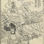 観音経和訓図会/ 上巻/ 5
