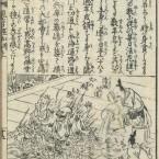 観音経和訓図会/ 上巻/ 6