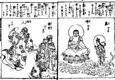 The Buddha, the bodhisattva, and the musical instrument player are drawn.