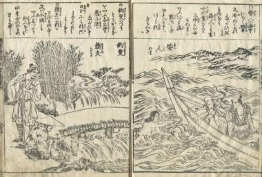 kashiragakizouhokinmouzui-4-person-17