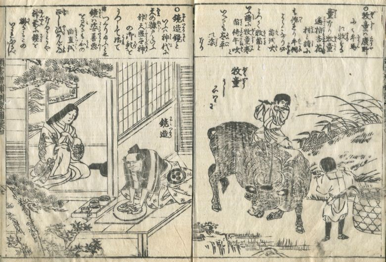 A herdboy and a mirror craftsman are drawn.