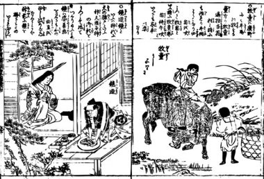 A herdboy and a mirror craftsman are drawn.