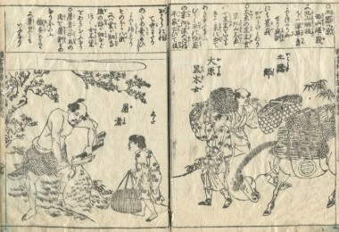 kashiragakizouhokinmouzui-4-person-24